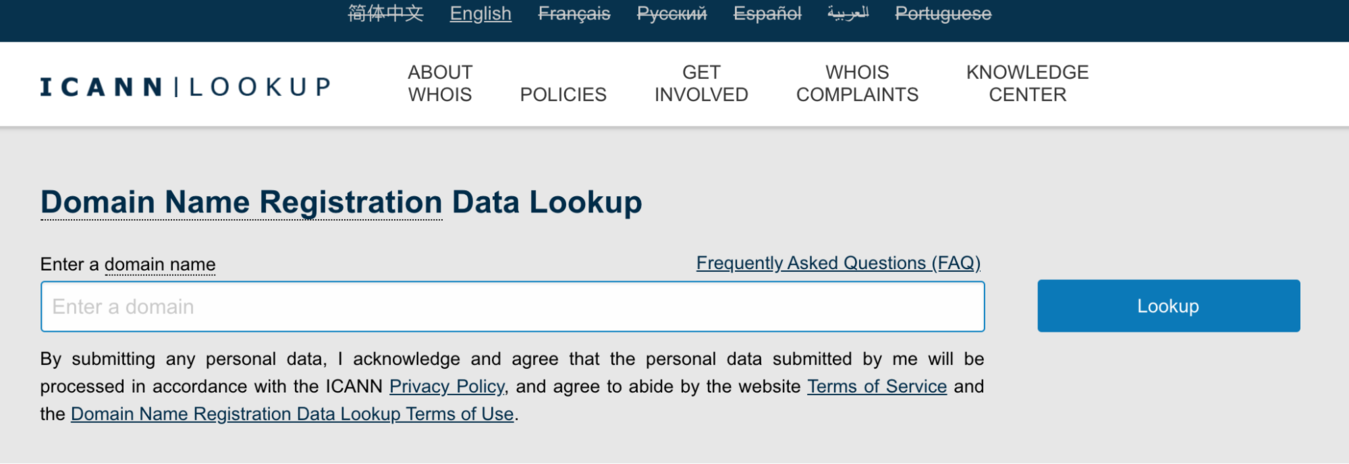 icann lookup page