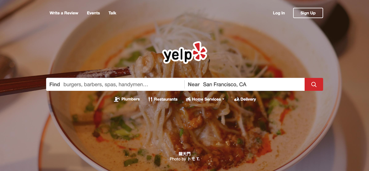 yelps search page