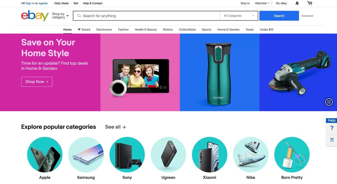 Screenshot van de startpagina van de eBay website