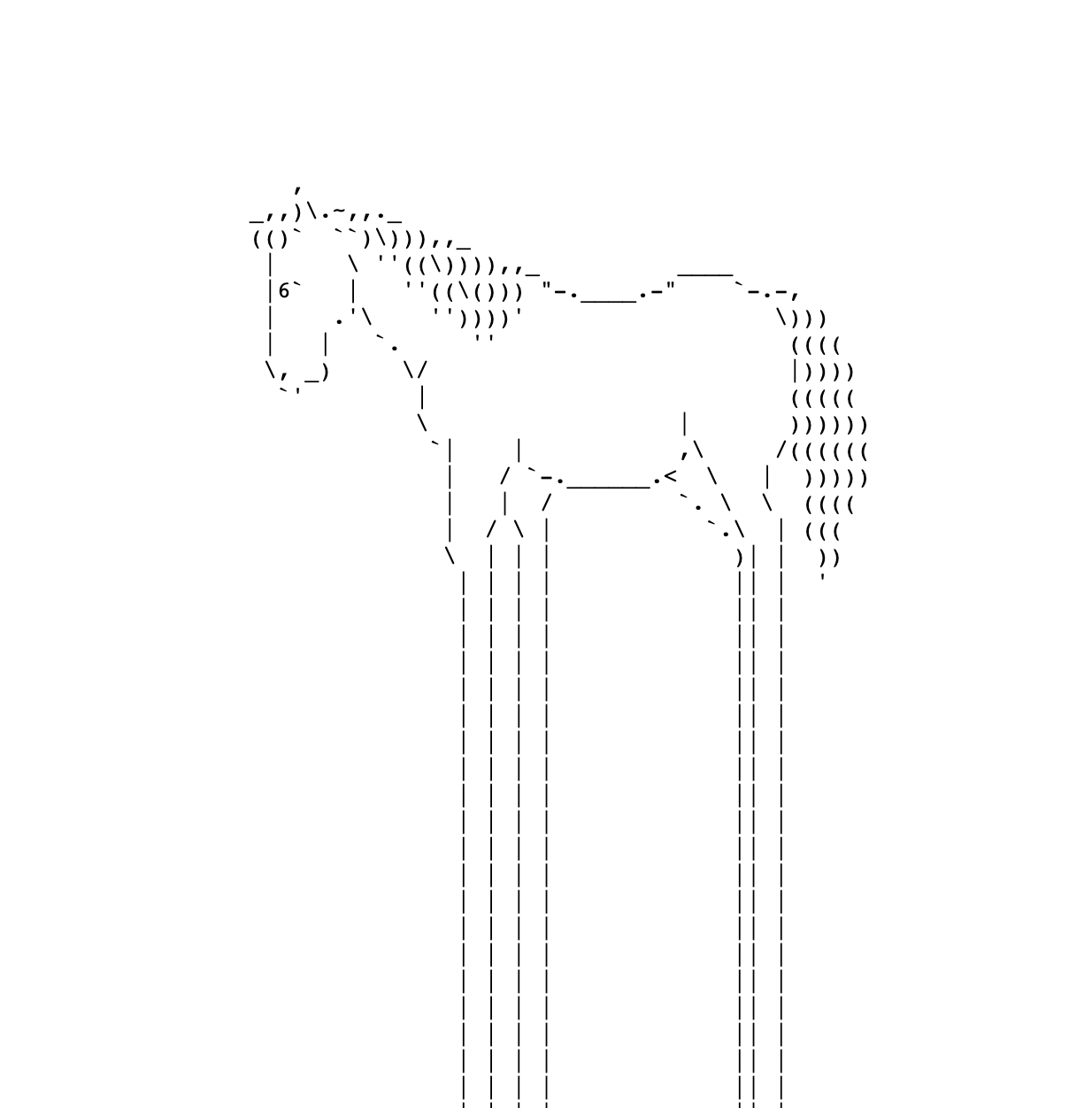 Endless horse landing page