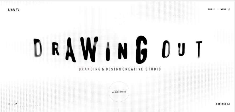 Un esempio di un sito web aziendale in bianco e nero di Uniel