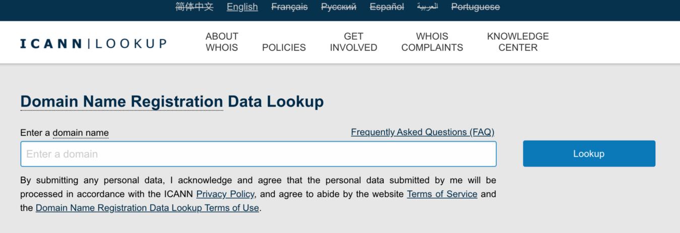 Página de consulta de domínio no ICANN