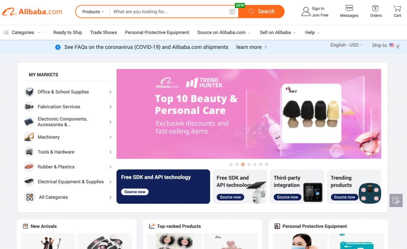 Alibaba landing page
